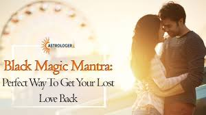 MANTRA TO GET YOUR EX BACK