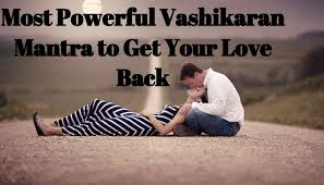 MANTRA TO GET YOUR LOVE BACK